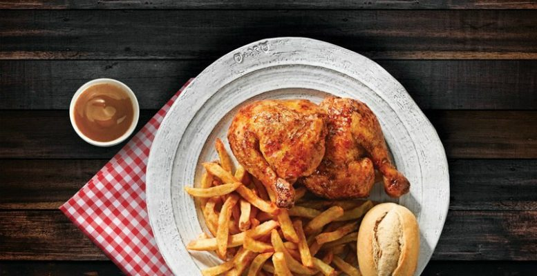 Swiss Chalet digital app